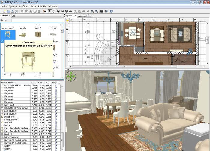 Скриншот окна программы Sweet Home 3D при разработке дизайна комнаты