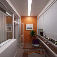 Столик для ноутбука на балконе двухкомнатной квартиры