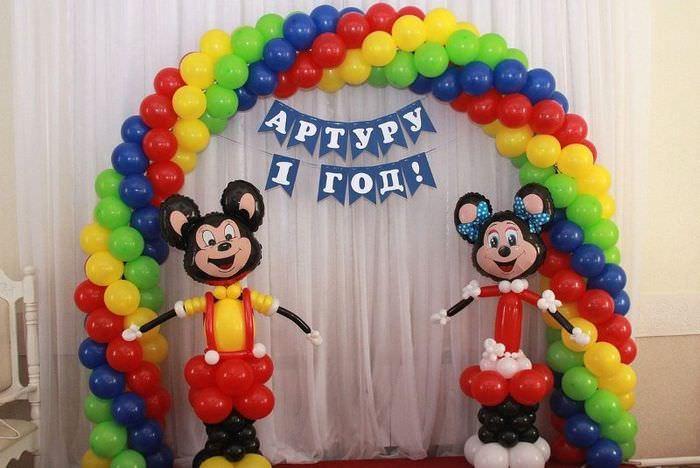 Арка из разноцветных шаров и поздравление с днем рождения