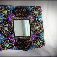 Оформление рамки зеркала в восточном стиле