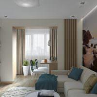 Фотообои в интерьере гостиной городской квартиры