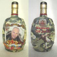 Подарочная бутылка с фотографией мужчины