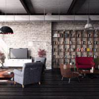 Гостиная в стиле лофт с полками для хранения книг