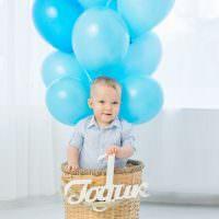 Корзина с шарами для годовалого мальчика