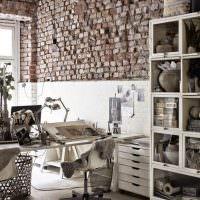Домашний офис в стиле лофт