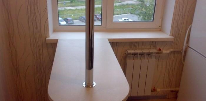 Барный стол.