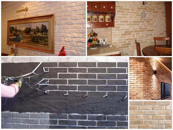 Кирпичи из штукатурки - слышали ли вы о таком дизайнерском решении выделить стену?