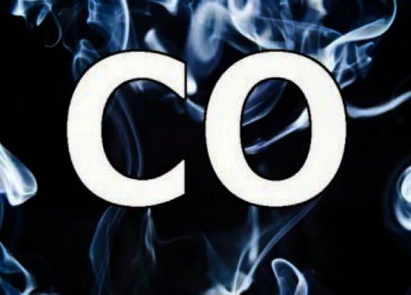 При сгорании любого топлива выделяется угарный газ.